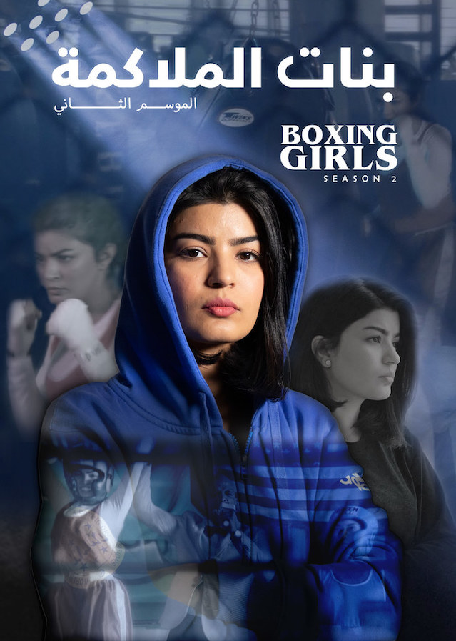 Boxing Girls Season 2